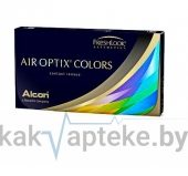 Линзы контактные AIR OPTIX COLORS (Brilliant Blue)